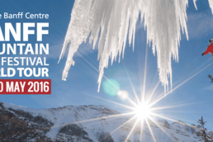 Banff Film Festival image